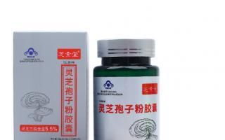 吃灵芝孢子粉治失眠有用吗?对于睡眠质量有帮助吗?