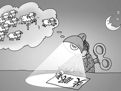 灵芝孢子粉能治疗失眠吗?灵芝孢子粉治疗失眠效果怎么样